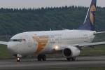 木人さんが、成田国際空港で撮影したMIATモンゴル航空 737-8SHの航空フォト(写真)