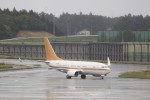 KAZFLYERさんが、成田国際空港で撮影した南山公務 737-7ZH BBJの航空フォト(写真)