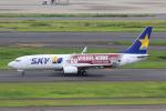 やまけんさんが、羽田空港で撮影したスカイマーク 737-8ALの航空フォト(写真)