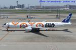 いおりさんが、羽田空港で撮影した全日空 777-381/ERの航空フォト(写真)