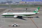 いおりさんが、羽田空港で撮影したエバー航空 A330-302の航空フォト(写真)