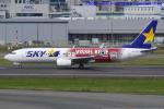 いおりさんが、福岡空港で撮影したスカイマーク 737-8ALの航空フォト(写真)
