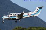 いおりさんが、福岡空港で撮影した海上保安庁 B300の航空フォト(写真)