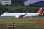 いおりさんが、福岡空港で撮影したフィリピン航空 A321-271Nの航空フォト(写真)