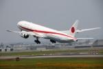HK Express43さんが、伊丹空港で撮影した航空自衛隊 777-3SB/ERの航空フォト(写真)