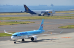 EC5Wさんが、中部国際空港で撮影した大韓航空 A220-300 (BD-500-1A11)の航空フォト(写真)