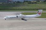 プルシアンブルーさんが、新石垣空港で撮影した琉球エアーコミューター DHC-8-402Q Dash 8 Combiの航空フォト(写真)