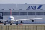 リンリンさんが、成田国際空港で撮影したスイスインターナショナルエアラインズ A340-313Xの航空フォト(写真)