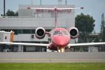 おぶりがーどさんが、松本空港で撮影したコリアエクスプレスエア ERJ-145LRの航空フォト(写真)