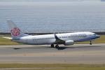 ANA744Foreverさんが、中部国際空港で撮影したチャイナエアライン 737-8MAの航空フォト(写真)