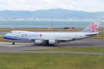 代打の切札さんが、関西国際空港で撮影したチャイナエアライン 747-409F/SCDの航空フォト(写真)