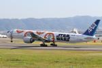 水月さんが、伊丹空港で撮影した全日空 777-381/ERの航空フォト(写真)