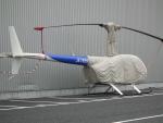 ヒコーキグモさんが、岡南飛行場で撮影した日本個人所有 R44 Astroの航空フォト(写真)