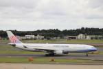 KAZFLYERさんが、成田国際空港で撮影したチャイナエアライン A330-302の航空フォト(写真)