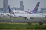 350JMさんが、成田国際空港で撮影したユナイテッド航空 737-824の航空フォト(写真)
