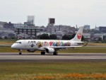 PW4090さんが、伊丹空港で撮影したジェイ・エア ERJ-190-100(ERJ-190STD)の航空フォト(写真)