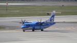 リンリンさんが、伊丹空港で撮影した天草エアライン ATR-42-600の航空フォト(写真)