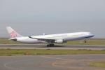 OS52さんが、中部国際空港で撮影したチャイナエアライン A330-302の航空フォト(写真)