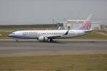 OS52さんが、中部国際空港で撮影したチャイナエアライン 737-8ALの航空フォト(写真)