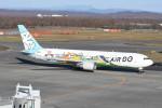 kuro2059さんが、新千歳空港で撮影したAIR DO 767-381の航空フォト(飛行機 写真・画像)