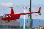 MOR1(新アカウント)さんが、佐賀空港で撮影した日本個人所有 R44 IIの航空フォト(写真)