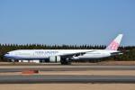 トロピカルさんが、成田国際空港で撮影したチャイナエアライン 777-309/ERの航空フォト(写真)
