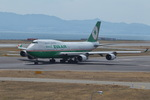 T.Sazenさんが、関西国際空港で撮影したエバー航空 747-45EMの航空フォト(写真)