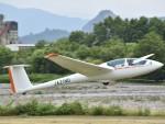 とびたさんが、大野滑空場で撮影した名古屋大学 ASK 21の航空フォト(写真)