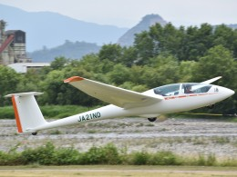 とびたさんが、大野滑空場で撮影した名古屋大学 ASK 21の航空フォト(飛行機 写真・画像)