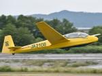 とびたさんが、大野滑空場で撮影した日本個人所有 ASK 13の航空フォト(写真)