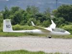 とびたさんが、大野滑空場で撮影した名古屋大学 Discus bの航空フォト(写真)