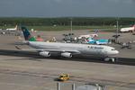 matsuさんが、フランクフルト国際空港で撮影したナミビア航空 A340-311の航空フォト(写真)