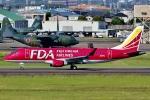 SKY TEAM B-6053さんが、名古屋飛行場で撮影したフジドリームエアラインズ ERJ-170-200 (ERJ-175STD)の航空フォト(写真)