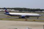 みっしーさんが、成田国際空港で撮影したアエロフロート・ロシア航空 777-3M0/ERの航空フォト(写真)