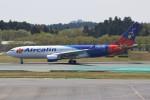 みっしーさんが、成田国際空港で撮影したエアカラン A330-202の航空フォト(写真)