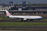 けいとパパさんが、羽田空港で撮影したチャイナエアライン A330-302の航空フォト(写真)
