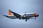 kumagorouさんが、仙台空港で撮影した国土交通省 航空局 YS-11-115の航空フォト(飛行機 写真・画像)
