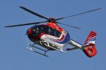 ITM44さんが、伊丹空港で撮影した毎日新聞社 EC135T3の航空フォト(写真)