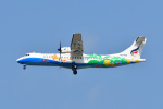 ポン太さんが、スワンナプーム国際空港で撮影したバンコクエアウェイズ ATR-72-600の航空フォト(写真)
