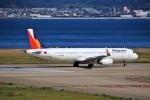 T.Sazenさんが、関西国際空港で撮影したフィリピン航空 A321-231の航空フォト(写真)