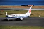 T.Sazenさんが、関西国際空港で撮影した中国国際航空 737-89Lの航空フォト(写真)