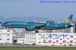いおりさんが、福岡空港で撮影したベトナム航空 A321-231の航空フォト(写真)