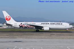 いおりさんが、福岡空港で撮影した日本航空 767-346の航空フォト(写真)