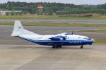 たまさんが、成田国際空港で撮影したモーター・シッチ・エアラインズ An-12BKの航空フォト(写真)