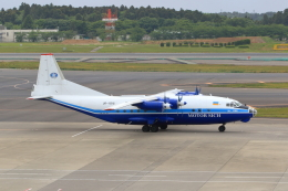 たまさんが、成田国際空港で撮影したモーター・シッチ・エアラインズ An-12BKの航空フォト(飛行機 写真・画像)