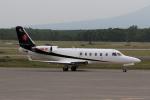 うみBOSEさんが、新千歳空港で撮影したPattison Airways 1125 Astra SPXの航空フォト(写真)