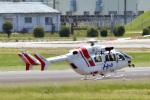 鈴鹿@風さんが、名古屋飛行場で撮影したセントラルヘリコプターサービス BK117C-2の航空フォト(写真)