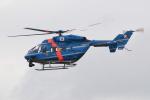 キイロイトリさんが、名古屋飛行場で撮影した秋田県警察 BK117C-1の航空フォト(写真)