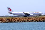 かみじょー。さんが、シドニー国際空港で撮影した中国東方航空 A330-243の航空フォト(写真)