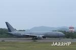 JA22HPさんが、広島空港で撮影したチリ空軍 767-3Y0/ERの航空フォト(写真)